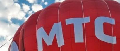 МТС скрыла доходы от мобильного интернета