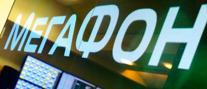 «Мегафон» резко снизил цены на интернет в роуминге