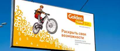 «Билайн» пустил на слом московскую Wi-Fi-сеть