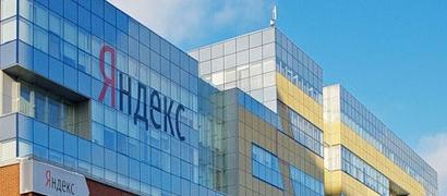 «Яндекс» открыл код обственной СУБД для обработки триллионов событий
