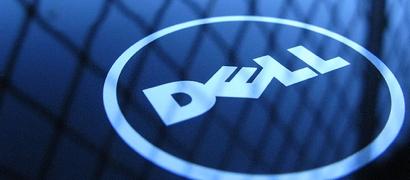 Dell готова продать себя, чтобы вновь стать публичной