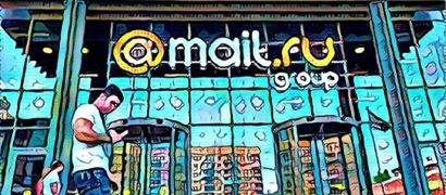 Mail.Ru вложилась в культовое российское приложение Prisma