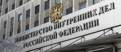 МВД России начало использовать видеоконференцсвязь VideoMost