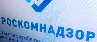 В России заблокированы облачные сервисы Amazon. Под угрозой доступ к Twitter, Dropbox, Netflix