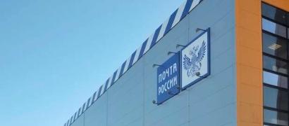 На Почте России поймана банда потрошителей посылок