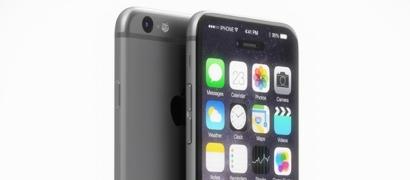 Рассекречены цены на iPhone 7