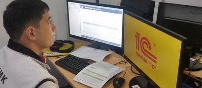 «1С» и SAP укрепили позиции на рынке ERP-систем в России