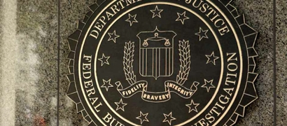 ФБР получило право взламывать ПК частных пользователей без разрешения