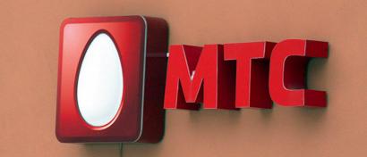 Хозяева МТС избавились от акций на $120 млн