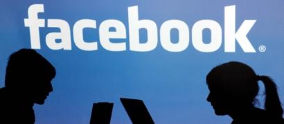 Вирус атаковал пользователей Facebook через браузеры Chrome и Firefox
