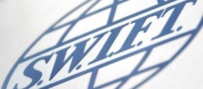 Взломщики системы SWIFT похитили $10 млн из украинского банка