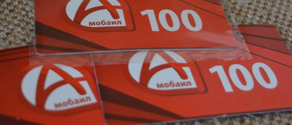 Совладельцем абхазского сотового оператора оказался российский бизнесмен