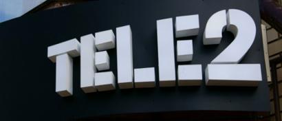 Партнер Tele2 вышла из числа акционеров «Казахтелеком»