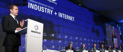 В России узаконят индустриальный интернет вещей