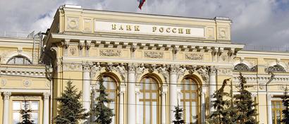 Центробанк: За полгода хакеры украли из российских банков больше миллиарда