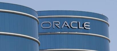 Oracle покупает поставщика облачных приложений NetSuite за $9,3 млрд