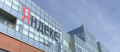 «Яндекс» показал рост выручки и прибыли