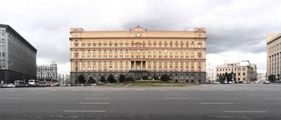 ФСБ России: 20 органов власти и оборонных предприятий атакованы шпионским ПО