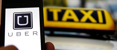 Китайский Uber продается конкуренту