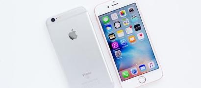 Против Apple возбудили дело из-за цен на iPhone в России