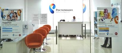 «Ростелеком» за 2 миллиарда разрешил Сбербанку сдавать свою недвижимость