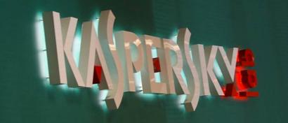 «Касперский» не отстоял свое фирменное название. В России будет вторая «Лаборатория Касперского»