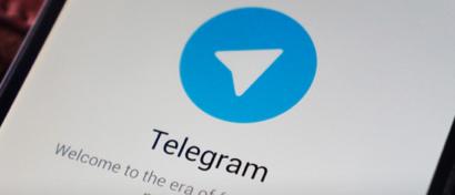 Украинская полиция переходит с Viber на Telegram