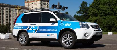 Россияне начали продажи собственного автомобильного автопилота