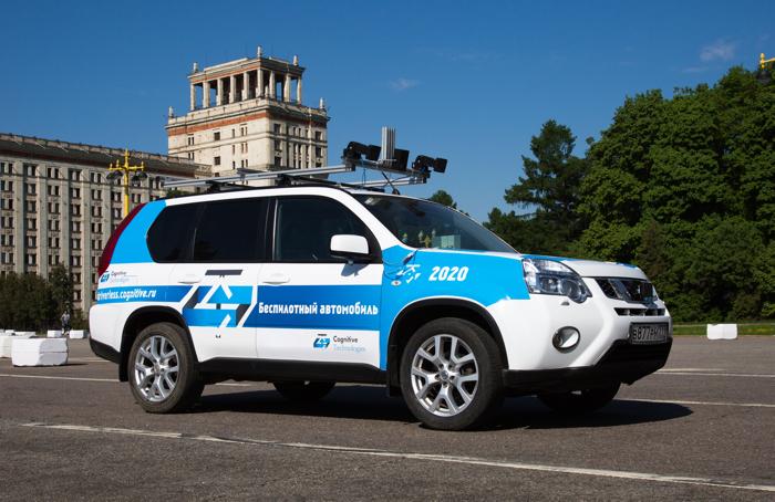 Российская компания создала систему для автономного вождения