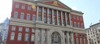 Правительство Москвы готово внедрить технологию от Bitcoin