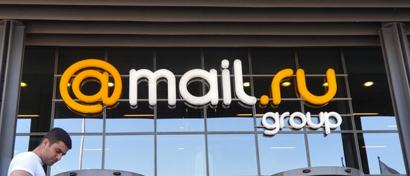 Украдены учетные данные и пароли 25 млн пользователей Mail.ru