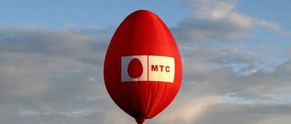 МТС открыл ЦОДы «для крупного бизнеса» после «Мегафона» и «Билайна»