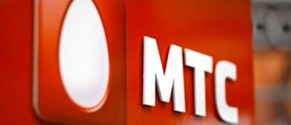 У МТС появилась виртуальная банковская карта для бесконтактных платежей
