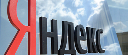 Правообладатели потребовали заблокировать «Яндекс»