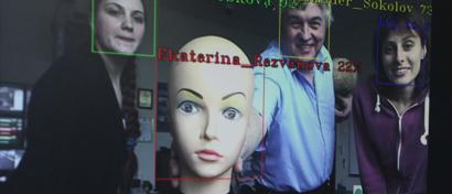 Российская технология распознавания лиц оказалась лучше, чем у Google