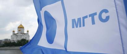 МГТС предложила пользователям интернета бесплатную мобильную связь
