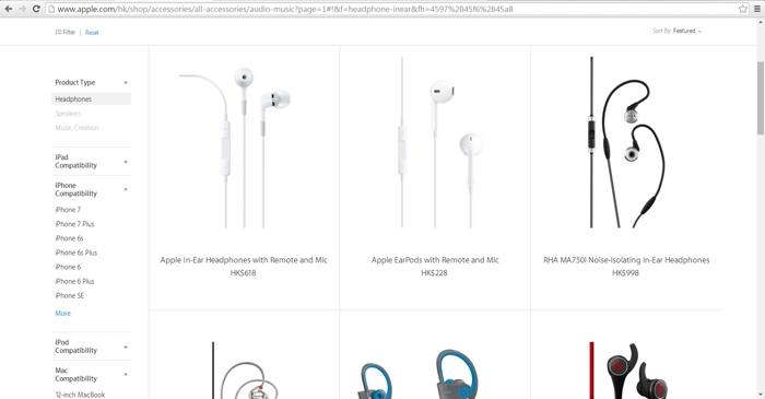 Скриншот страницы ссайта Apple супоминанием iPhone 7 и7 Plus