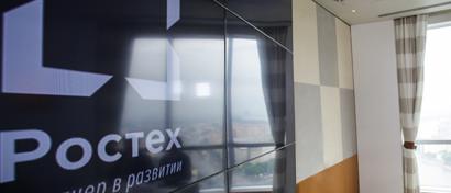 Хроники импортозамещения: «Ростех» меняет СЭД Documentum на российский продукт, работающий на СУБД Microsoft