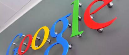 Google в России будут штрафовать за нерасторопность