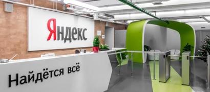 «Яндекс.Почта» мигрировала с СУБД Oracle на PostgreSQL