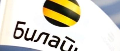 В США допросили «Билайн» из-за подозрительной дружбы с Huawei и Сирией