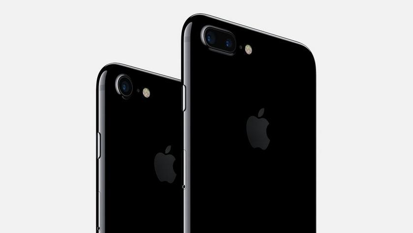 В РФ стартовали продажи iPhone 7