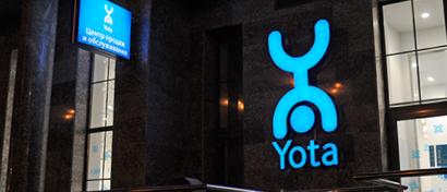 Yota придумала, как продать абонентам еще по одной SIM-карте