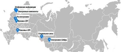 Встряска «Российской электроники» началась
