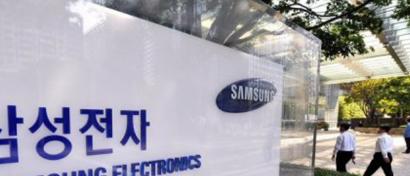 Топ-менеджер Samsung арестован за продажу секретов компании