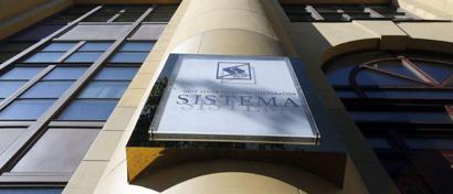 АФК «Система» избавилась от акций МТС на $100 млн
