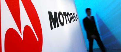Motorola разгромлена. На улицу выгоняют 1100 сотрудников