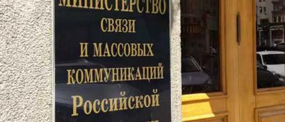 Иностранные ИТ-компании попросили приравнять их к российским
