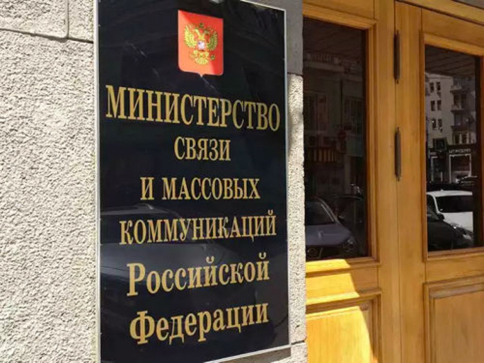Минкомсвязи разработало законопроект оконтроле над инфраструктурой рунета