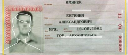 Клиенты Тинькофф Банк смогут заполнять паспортные данные, наведя на паспорт камеру смартфона